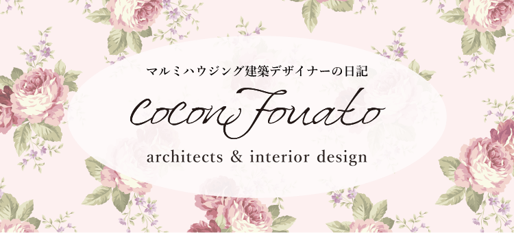 �ޥ�ߥϥ����󥰷��ۥǥ����ʡ�����cocon Fouato architects & interior design
