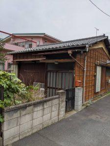 昭和33年9月新築の平屋建て住宅