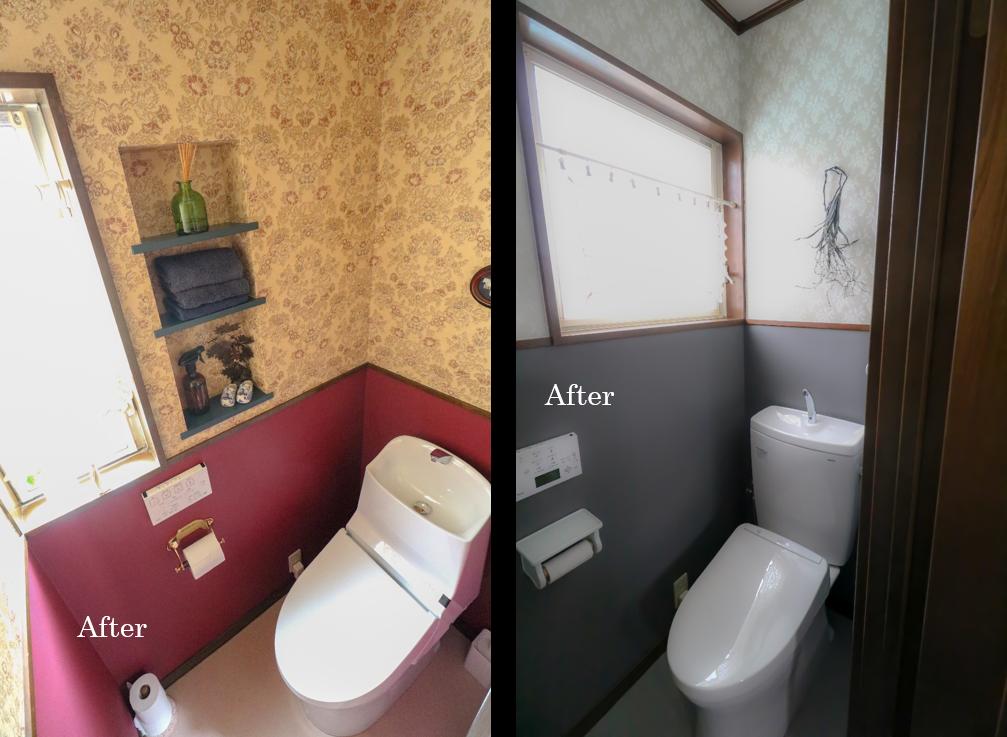 トイレ リノベーション マルミハウジング
